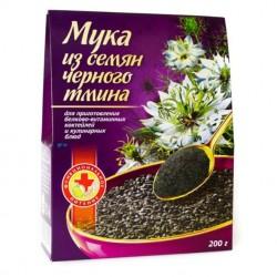 Specialist MELNO ĶIMEŅU SĒKLU milti 200g